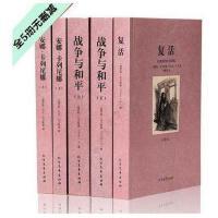 列夫托尔斯泰小说全集全3种5册全译本无删减 安娜卡列尼娜 复活 战与争和平世界名著书籍套装小说正版 世界名著 原版原著