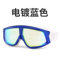 泳镜高清防雾防水大框游泳眼镜男女士游泳镜潜水装备新品