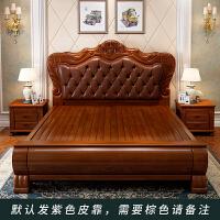 式实木床1.8米主卧双人床婚床1.5m欧式家具软靠皮床高箱床 1500mm*2000mm 气结构