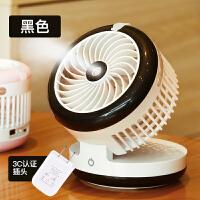 空调迷你风扇喷雾制冷床上学生宿舍USB可充电随身便携式小电风扇 +直插头 如图