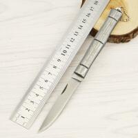 家用水果刀竹节刀野营防身小刀钥匙扣小刀户外随身折叠瓜果刀具
