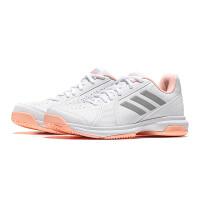 【7.18开抢 满100减20 满279减100】adidas阿迪达斯女子网球鞋2018新款运动鞋BB7650