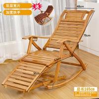 躺椅折叠午休午睡竹躺椅阳台家用休闲实木懒人夏凉椅竹椅子靠背椅