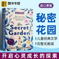 The Secret Garden 秘密花园 英文原版小说 英文版 儿童文学经典名著 Frances Hodgson B