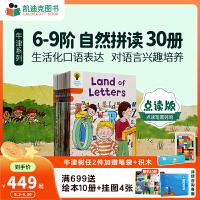 凯迪克图书# 牛津阅读树6-9阶 Oxford Reading Tree Level 6-9 自然拼读套装阅读合集30