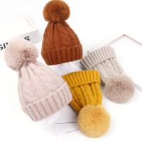 户外儿童帽子宝宝大毛球针织护耳帽时尚男女童套头帽亲子毛线帽