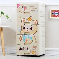 ��物柜 衣物收纳柜简易衣橱储物箱收纳箱抽屉式加厚塑料宝宝衣柜儿童