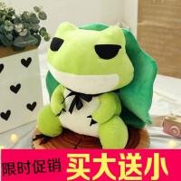 毛绒玩具旅行青蛙公仔cos蛙儿子抱枕玩偶送女生生日礼物可爱超萌
