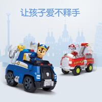 汪汪队立大功(PAW PATROL)新品玩具车森林阿奇毛毛狗狗巡逻车旺旺队救援车儿童玩具