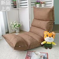 懒人沙发榻榻米单人小沙发日式折叠沙发床上椅宿舍阳台午休躺椅子定制