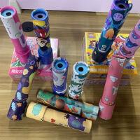 万花筒 3-6-12岁儿童放大镜幼儿园小孩趣味科学小学生多棱镜玩具
