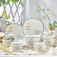 陶瓷碗碟套装家用碗盘餐具套装韩式碗勺陶瓷碗具碗筷米饭碗菜盘子 11件套小太阳 没筷子 11件