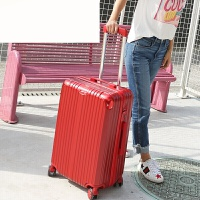 拉杆箱万向轮24寸女皮箱子旅行箱包男26寸韩版密码箱 红色 20寸 / 压坏包换