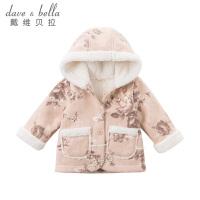 davebella戴维贝拉秋冬外套 女童加绒保暖连帽外套DB6194