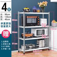 不锈钢厨房置物架落地多层微波炉烤箱放锅储物架子用品三层收纳架