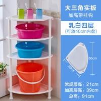 塑料组合三角架 组合厕所置物架脸盆子放卫生间塑料支架用具隔层三角形浴室三脚架
