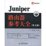 Juniper路由器参考大全(英文版)