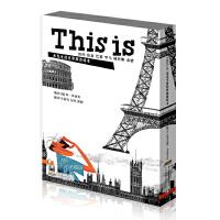THIS IS米先生的世界旅游绘本・第一季(全6册)