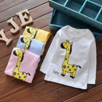 春秋装宝宝长袖T恤 男女童打底衫0-1-2-3岁婴儿肩扣纯棉内衣6个月