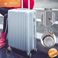 拉杆箱万向轮24寸女皮箱子旅行箱包铝框行李箱男26寸韩版密码箱20 银灰色 拉链款 刹车轮