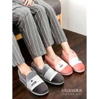 男士棉托鞋新款厚底加绒加厚女棉拖鞋 韩版室内防滑包跟保暖毛绒拖鞋