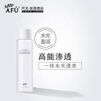 【2件4折到手价:78.2】AFU阿芙 精油高保湿爽肤水 190ml 温和不刺激