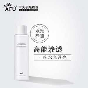 AFU阿芙 精油高保湿爽肤水 190ml 温和不刺激