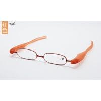 折叠360度旋转老花镜 男女优雅超轻便携树脂可远近两用眼镜 红色 磨砂腿