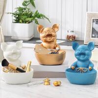 欧式客厅家具饰品猪摆件招财猪钥匙收纳小摆设吉祥猪储蓄罐工艺品