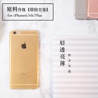 简约iphone6手机壳 苹果6s手机壳 6Plus硅胶透明 保护套软4.7