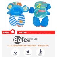 婴儿枕 儿童宝宝护颈旅行枕 记忆枕安全座椅推车靠枕 蓝色老鼠