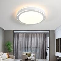 LED吸顶灯简约现代圆形卧室灯阳台灯书房餐厅过道走廊会议室灯