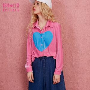 妖精的口袋国王车站秋装新款宽松复古拼接方领廓形衬衫女