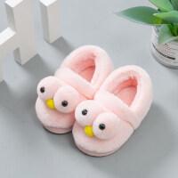儿童男室内保暖家居可爱包跟防滑居家用宝宝棉拖鞋女童
