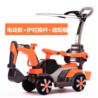 儿童电动挖掘机男孩玩具车挖土机可坐可骑大号钩机不带遥控工程车 官方标配