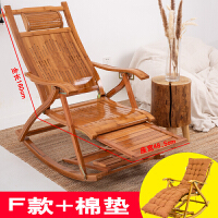 竹摇摇椅家用折叠躺椅懒人阳台午睡椅大人逍遥沙发实木藤编椅