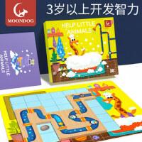 幼儿童拼图积木男孩4女孩5宝宝6小孩开发智力动脑益智玩具3岁以上