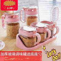 厨房用品味精佐料瓶家用玻璃收纳调料盒子油盐罐调味罐瓶组合套装 r1n