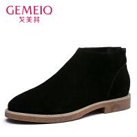 【到手109】【真皮】美其冬季新款时尚马丁靴短筒女靴低跟圆头英伦风牛皮休闲女鞋子