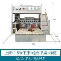 交错式T型多功能高低床上下床1.8米双层带书桌衣柜组合床 1200mm*1900mm 更多组合形式