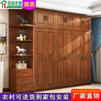 中式实木衣柜简约现代34 5 橡木整体木质大衣橱组装卧室经济型 白色 + 边柜(2.1米高)