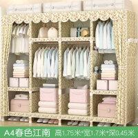 简易衣柜实木加粗加固新款布艺钢管加厚布衣柜组装双人收纳挂
