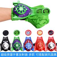 蜘蛛侠手套手腕发射器美国队长钢铁侠黑蝙蝠绿巨侠动漫道具