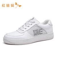 红蜻蜓新款男鞋春夏款平底小白鞋韩版潮透气百搭休闲鞋