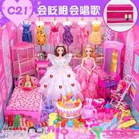 换装洋娃娃套装大礼盒别墅城堡公主女孩婚纱衣服过家家玩具