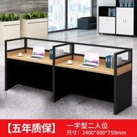 办公家具屏风隔断人人位职员桌办公桌椅组合四人工作位简约现代