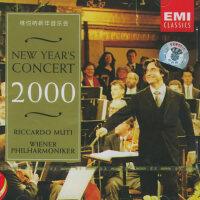 2000年维也纳新年音乐会-穆蒂(CD)