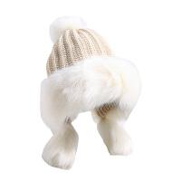 帽女秋冬韩版新款加厚保暖仿兔毛可爱毛线帽护耳帽防风针织帽新品 M(56-58cm)