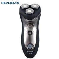 飞科(FLYCO) FS356 电动剃须刀 三刀头 全身水洗 1小时快充 充插两用 刮胡刀男士剃须刀txd