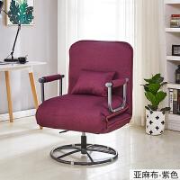 懒人沙发折叠躺椅多功能两用单人午睡床办公室旋转午休电脑椅子